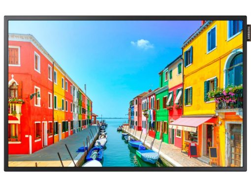 Affichage Dynamique Samsung